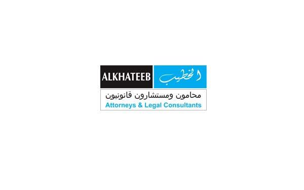 Mohamed M. Alkhateeb & Associates