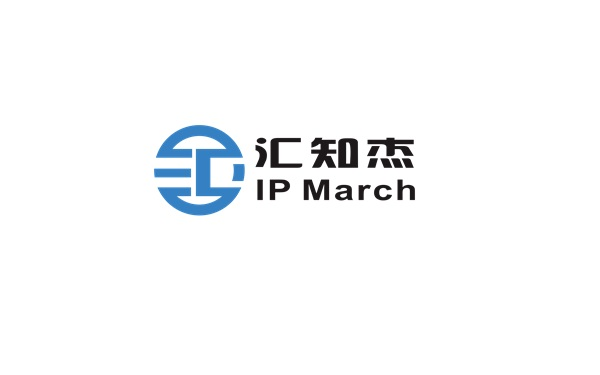 IP March